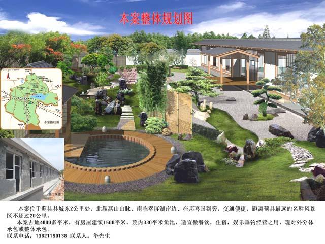 农家院房屋设计图
